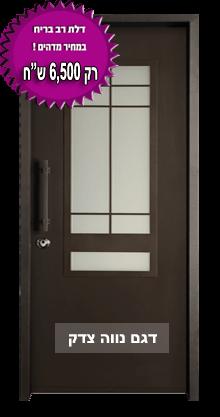 מצטיין דלתות מעוצבות | מיסטר דלת 072-3222865 JB-18